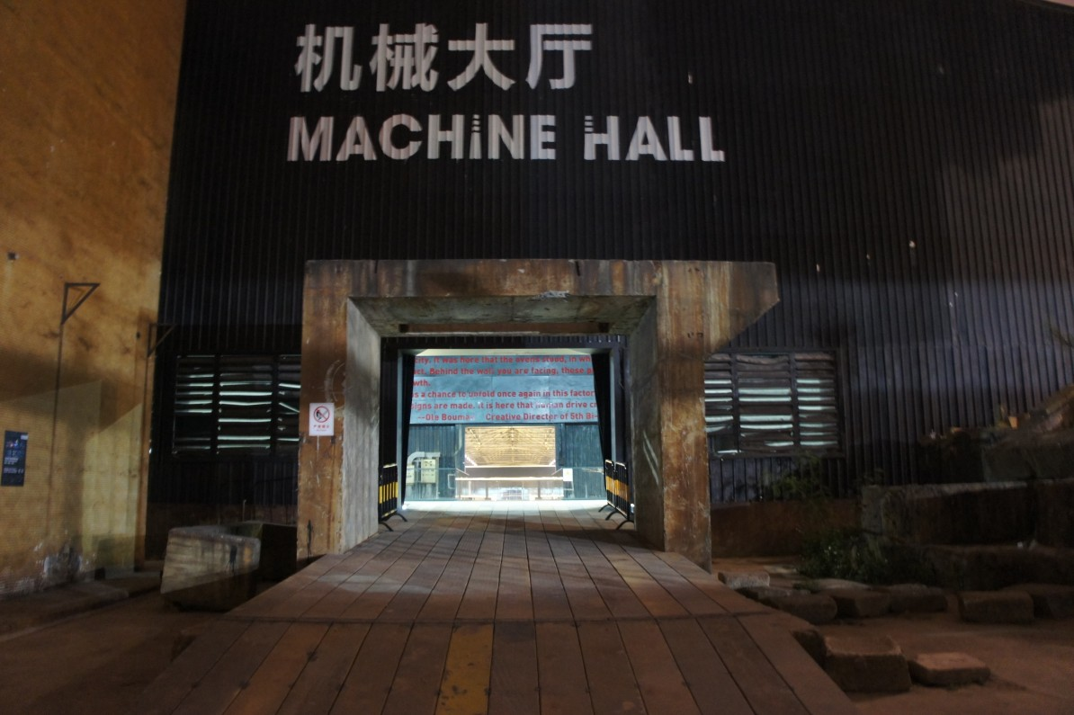 entree machine hall UABB Shenzhen
